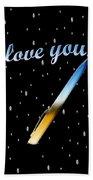 Love Message Digital Painting Bath Towel