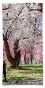 Lovely Spring Day For A Walk Bath Towel