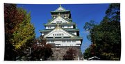 Low Angle View Of The Osaka Castle Hand Towel