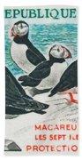 Macareux Seven Islands Conservation Bath Towel