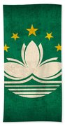 Macau Flag Vintage Distressed Finish Bath Towel