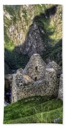 Macchu Picchu - Peru - South America Bath Towel