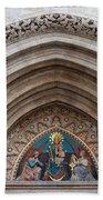 Madonna With Child On Matthias Church Tympanum Hand Towel