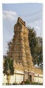 Maharaja's Palace India Mysore Bath Towel