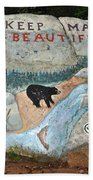 Maine Rock Painting Bath Towel