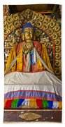 Maitreya Buddha Erdene Zuu Monastery Bath Towel