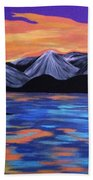 Majestic Mountains Bath Towel