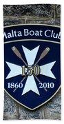 Malta Boat Club Bath Towel