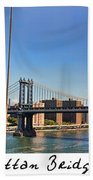 Manhattan Bridge Nyc Bath Towel