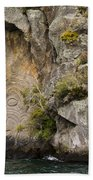 Maori Rock Art Bath Towel
