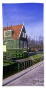Marken Village Architecture Bath Towel