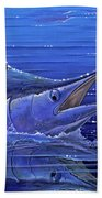 Marlin Mirror Off0022 Bath Towel