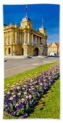 Marshal Tito Square In Zagreb Bath Towel