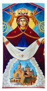 Mary And The Holy Church Bath Towel