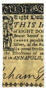 Maryland Bank Note, 1774 Bath Towel