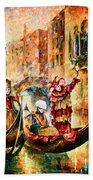Masks Of Venice Bath Towel