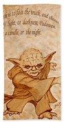 Master Yoda Wisdom Bath Towel