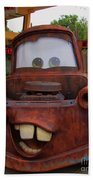 Mater Bath Towel
