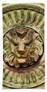 Mausoleum Lion Bath Towel