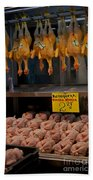 Meat Market   Athens   #6747 Bath Towel