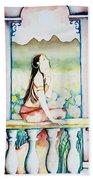 Meditation Bath Towel