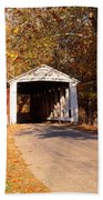 Melcher Covered Bridge Parke Co In Usa Bath Towel