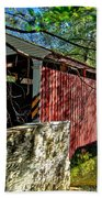 Mercers Mill Covered Bridge Bath Towel