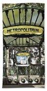 Metropolitain Entrance Paris Bath Towel