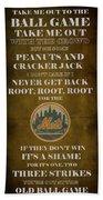 Mets Peanuts And Cracker Jack  Bath Towel
