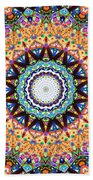 Mexican Ceramic Kaleidoscope Bath Towel