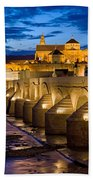 Mezquita Cathedral In Cordoba Bath Towel