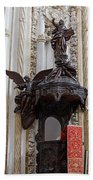 Mezquita Cathedral Pulpit In Cordoba Bath Towel