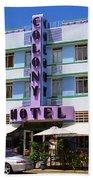 Miami Beach - Art Deco 37 Bath Towel