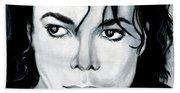 Michael Jackson Portrait Bath Towel