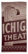 Michigan Theatre Bath Towel