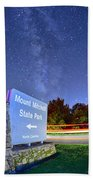 Midnight At Mount Mitchell Entrance Sign Bath Towel