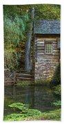 Mill Pond In Woods Bath Towel