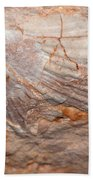million years ago 2 - An enormeous shell fossile in top of cova des coloms in Es Migjorn - Menorca Bath Towel