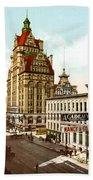 Milwaukee's Wisconsin Street 1899 Bath Towel