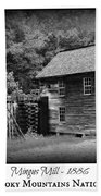 Mingus Mill -- Black And White Poster Bath Towel