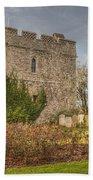 Minster Abbey Gatehouse Bath Towel