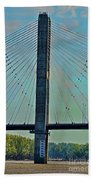 Mississippi River Bridge At Cape Girardeau Mo  Bath Towel