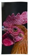 Mister Rooster Bath Towel