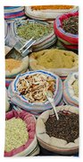 Mixed Spices In Market Of Cairo Egypt Bath Towel
