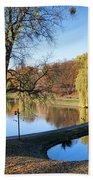 Moczydlo Park In Warsaw Bath Towel