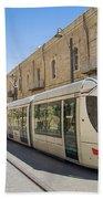 Modern Tram In Jerusalem Israel Bath Towel