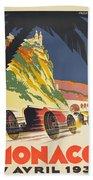 Monaco Grand Prix 1932 Bath Towel