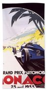 Monaco Grand Prix 1933 Bath Towel