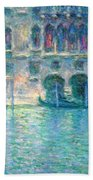 Monet's Palazzo De Mula In Venice Bath Towel