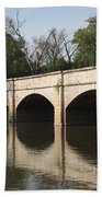 Monocacy Aqueduct On The C And O Canal In Maryland Bath Towel